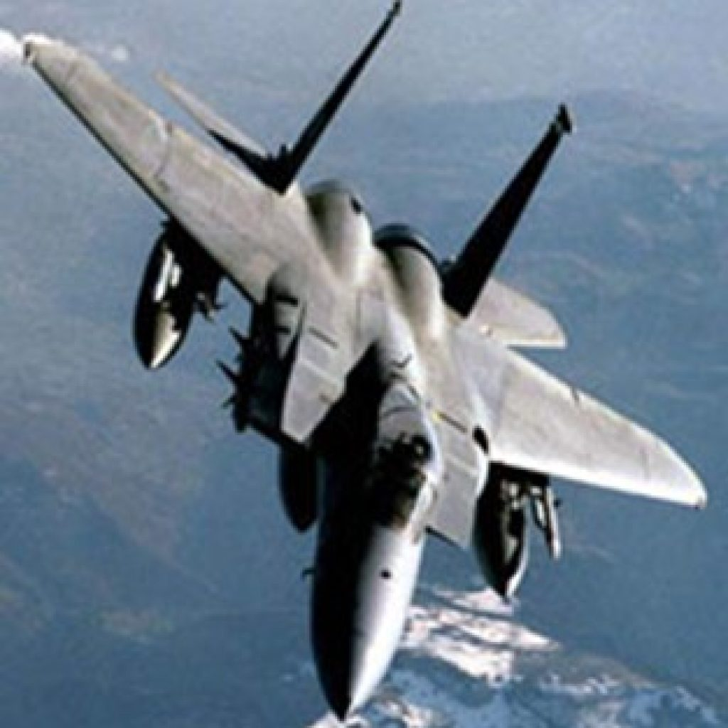FEATURED OPPORTUNITY:  Manufacturer of Aerospace Parts for Dept. of Defense